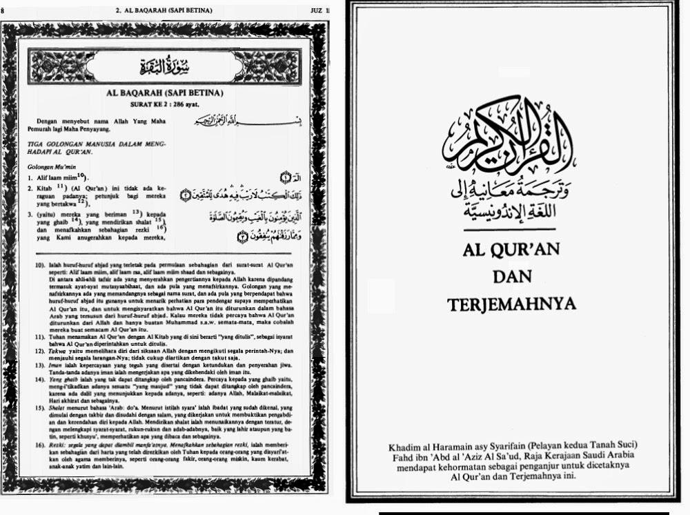 Dengar dan download rekaman murottal al-quran – qur'an – koran.