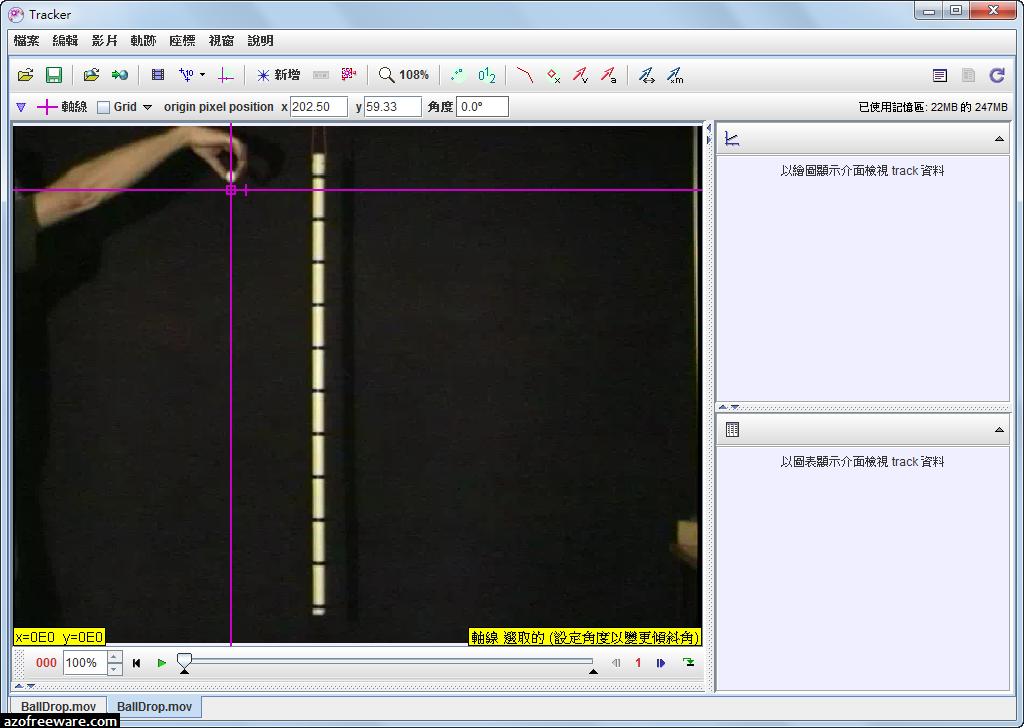 photo tracker 中文 版