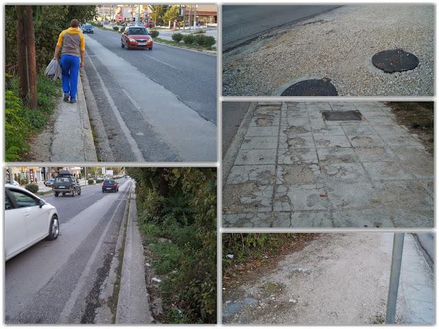 Γιάννενα: Παραμένει χωρίς πεζοδρόμια και επικίνδυνη για τους πεζούς η Λεωφόρος Δωδώνης