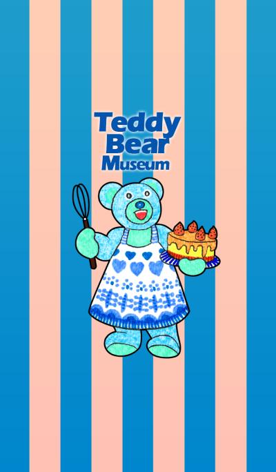 Teddy Bear Museum 110 - Fresh Bear