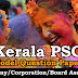 Model Question Paper Company Corporation Board Assistant - 24