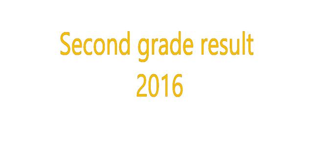 Second grade result 2016