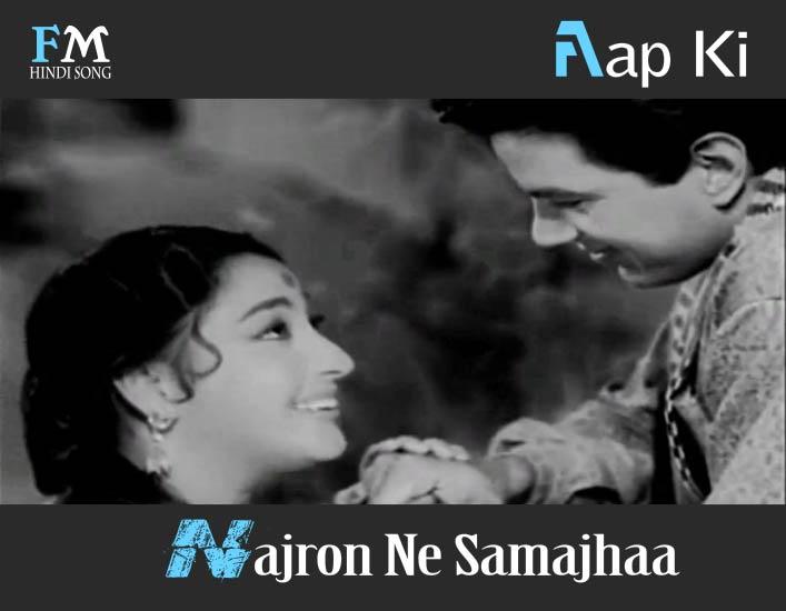 Aap-Ki-Najron-Ne-Samajhaa-Anpadh-(1962)