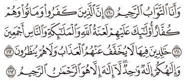 Tafsir Surat Al-Baqarah Ayat 161, 162, 163, 164, 165
