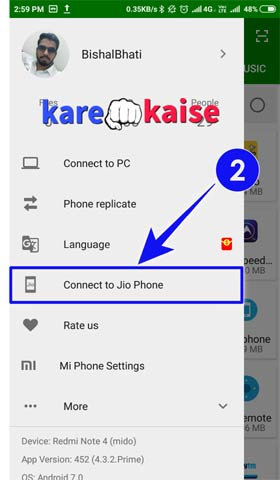 android-se-jio-phone-connect-kare