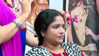 Henna Treatment for Hair | Arokiyame Azhagu 17-05-2016 IBC Tamil Tv