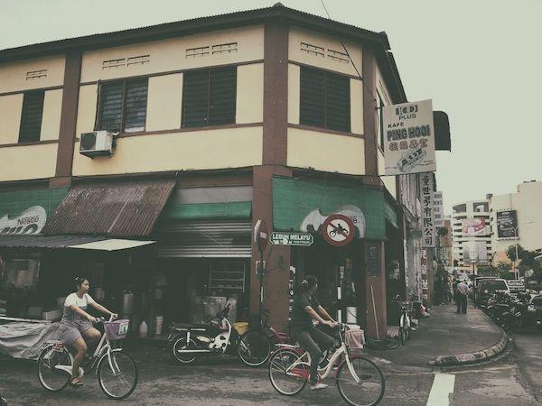 Kafe Ping Hooi