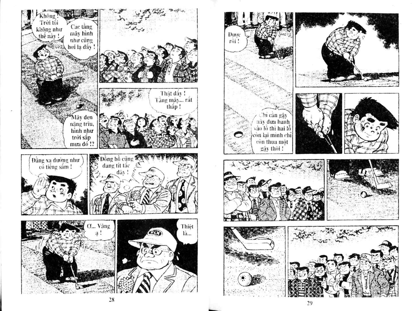 Ashita Tenki ni Naare chapter 9 trang 13