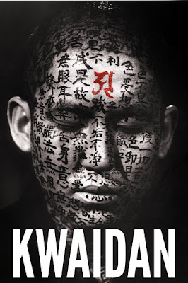 Criterion Corner: Four Spine-Tingling Tales: Kwaidan (1964)