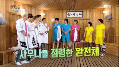 Big Bang Happy together Park Myung Soo Yoo Jae Suk Top Taeyang G-Dragon Daesung Seungri Bae Bae Sticky Rice Cake Group Dance eyes no makeup Vocal mimicry Yang Hyun Suk Jo Yong Pil Yoon Mun Sik Who you Niliria Imitate motion beat Doom Dada Night Cafeteria Choco Pie and Milk Black-bean-sauce ramen mayonnaise cheongyang pepper salted pollack roe Deep-fried squid gimbap sautéed hot pepper paste Honey Butter MC Night Honey-filled Korean Pancake enjoy korea hui Korean Entertainment Program