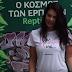 Κορινθίου, Σωτηροπούλου και Γκαγκάκη αντιμετώπισαν τους... φόβους τους για καλό σκοπό (videos)