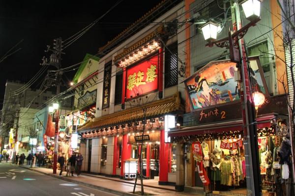 Kaiseirou restaurant, Chinatown