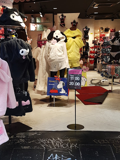 shops in harajuku negozi harajuku tokyo negozio omotesando cosa visitare a tokyo cosa vedere tokyo trip in tokyo best shopping in tokyo dove fare shopping a tokyo felym takes japan trip in tokyo mariafelicia magno blog di viaggi travel blog