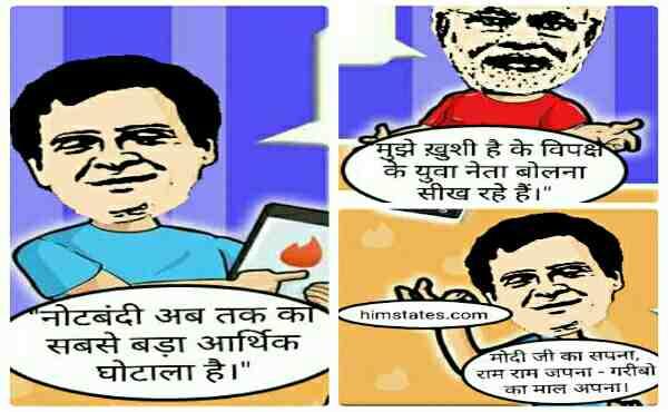 Dharmshala-rally-rahul-gandhi