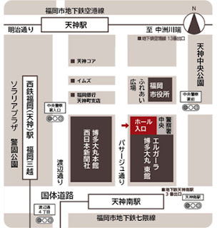 fukouka map job fair stand