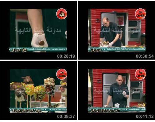طريقة عمل لولى بوب كيك فيديو للشيف خالد على