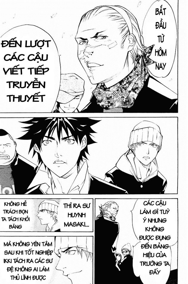 Air Gear Chap 035