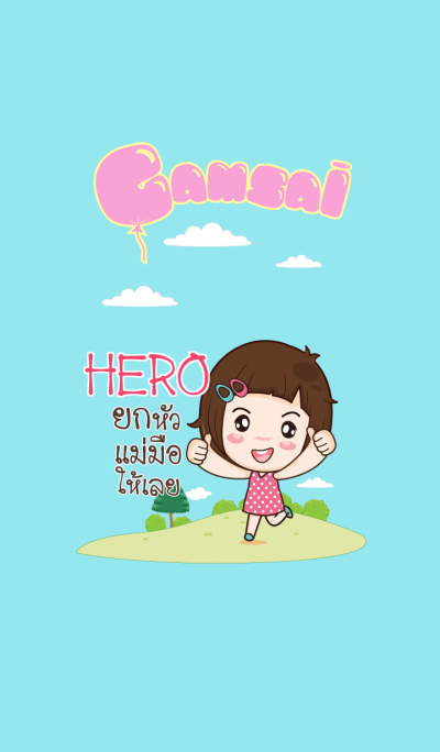 HERO gamsai little girl_S V.09 e