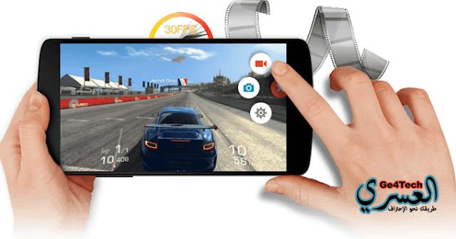 أفضل تطبيق تصوير الشاشة فيديو للاندرويد بجودة عالية ومجاني ويمكن تعديل الفيديو من التطبيق كذلك