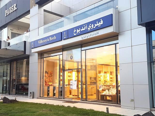 The Villeroy & Boch Store in Al Tilal Complex, Shuwaikh, Kuwait