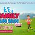 """กิจกรรม  """"ดีจี แฟมิลี่ ฟัน รัน 2018"""" (DG FAMILY FUN RUN 2018)"""