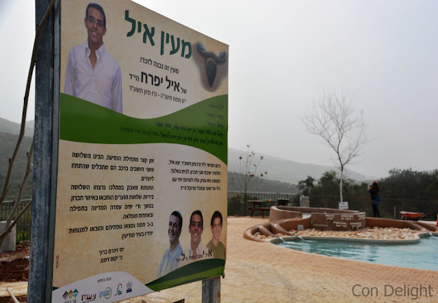 Eyal fountain for the three boys from Gush Zion