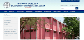 Odisha 10th Time Table 2019