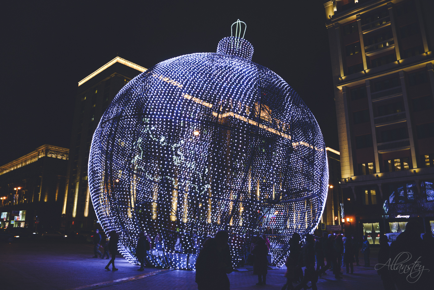 Giant led illuminated Christmas ball in Moscow, Russia