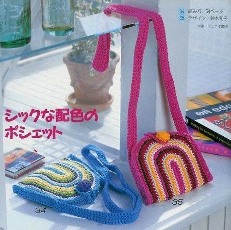 Bolsos Cilindricos  Crochet Patrones
