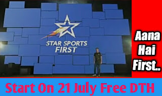 Star Sports First New TV Channel For DD Free DTH Full Details