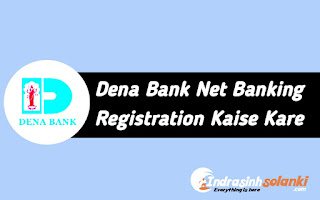 Dena_Bank_Contact