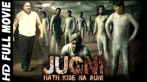 Poster Of JUGNI - Hath Kise Na Auni 2017 Punjabi 400MB HDRip 480p Watch Online Free Download downloadhub.in