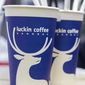 Scandal-Hit Luckin Coffee Sees Long Queues of Consumers ...