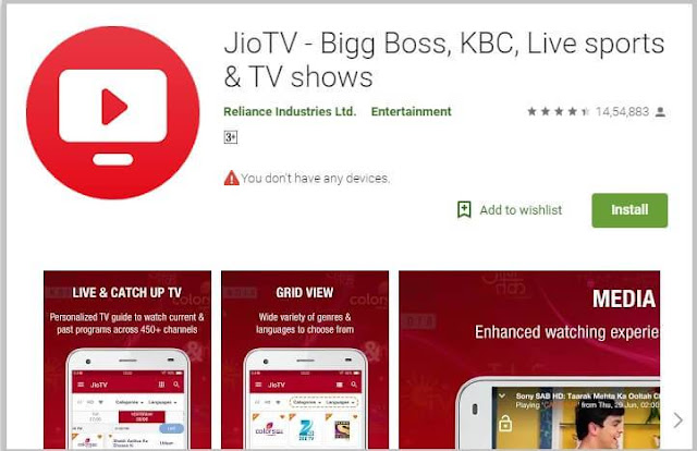 jio tv apk download