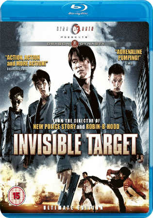 Invisible Target 2007 BluRay 400Mb Hindi Dual Audio 480p Watch Online Full Movie Download bolly4u