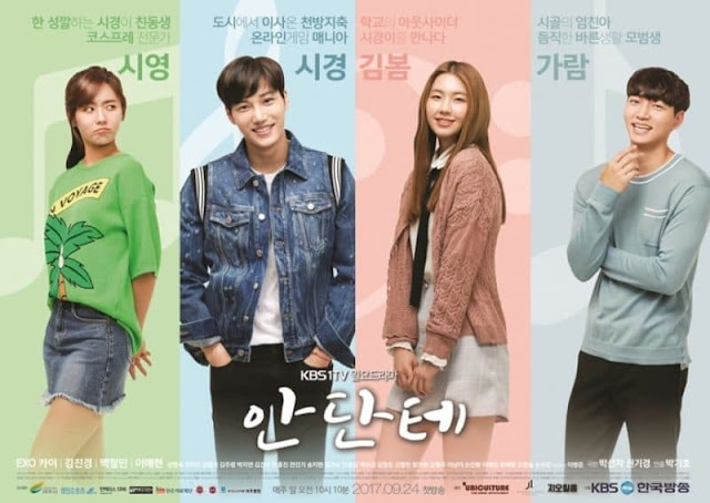 Drama Korea Andante Subtitle Indonesia [Episode 6]