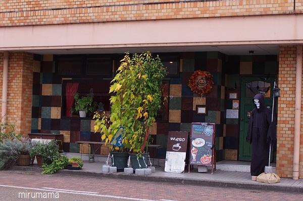 お店の玄関先