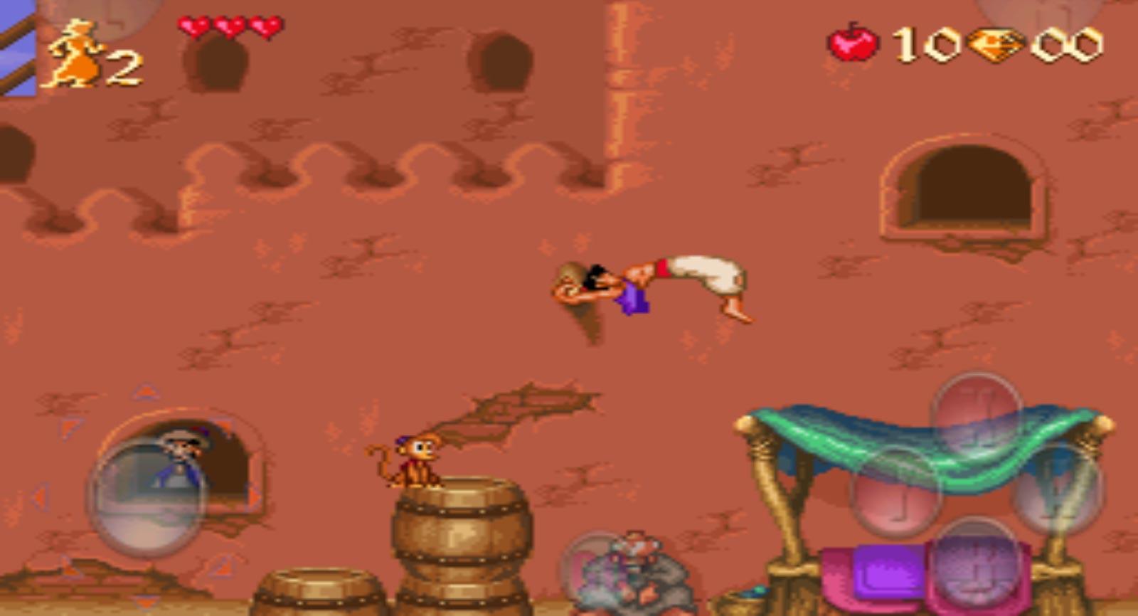 لعبة علاء الدين اتاري Aladdin - منصة تجربة