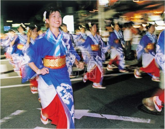 Ushibuka Haiya Matsuri (Spring Dance Festival) at Amakusa City, Nagasaki