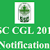 SSC CGL 2018 Notification PDF Download @sscnic.in | Application Form