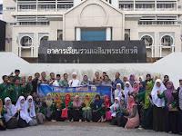 IAIN Metro Kembangkan Skema Beasiswa dengan Perguruan Tinggi di Asia Tenggara