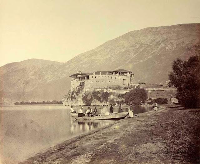 St. Naum (Св. Наум) Monastery, Ohrid, Macedonia - 1863