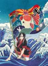 Hoozuki no Reitetsu 2nd Season: Sono Ni - Todos os Episódios Online
