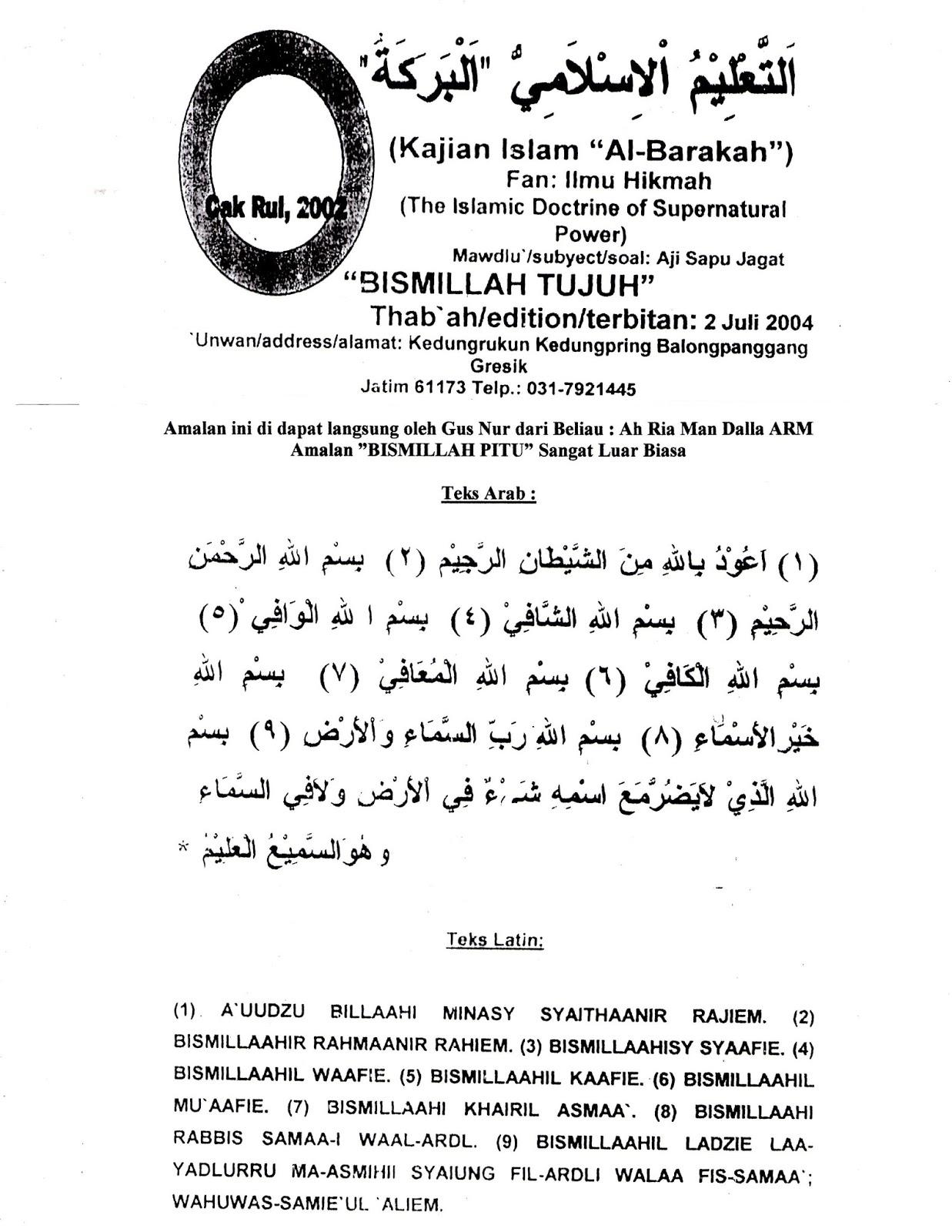 Amalan Bismillah Pitu Dari Kyai Khairul Huda