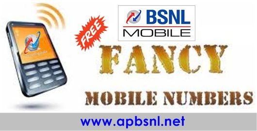 bsnl-fancy-vanity-mobile-numbers-free-of-cost-for-postpaid-connections