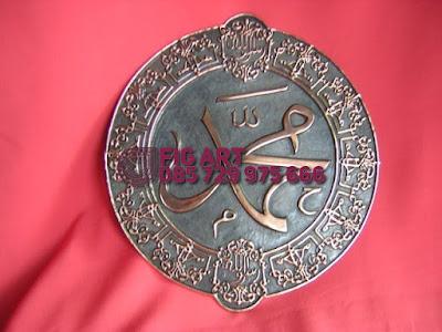 Kerajinan Kaligrafi tembaga Sebagai Bentuk Keeratan dengan Alquran