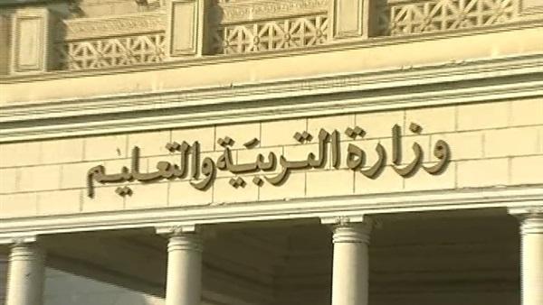 وزارة التعليم تزف بشرى سارة.. وفرحة عارمة بين الطلاب وأولياء الأمور