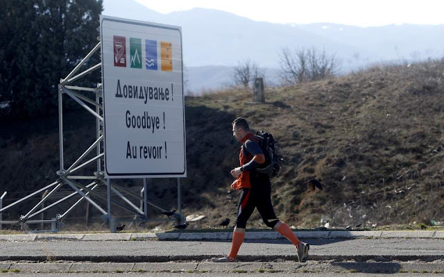 Σκόπια: Οι αρχές απέτρεψαν τρομοκρατική επίθεση που σχεδίαζαν υποστηρικτές του ISIS