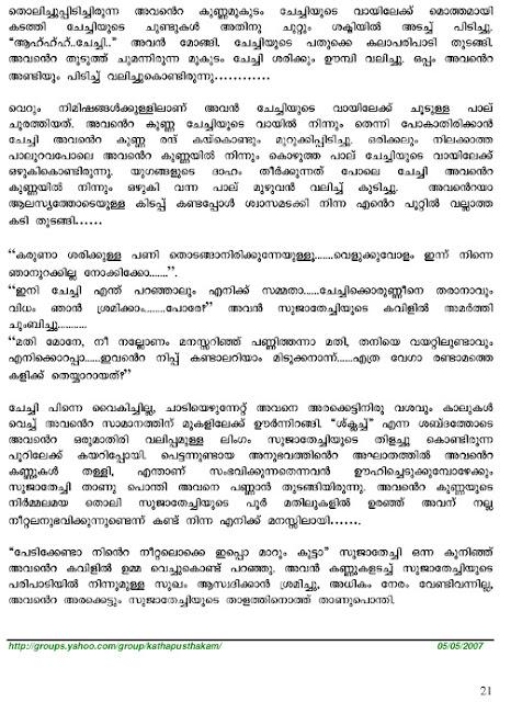Malayalam Sex And Hot Adult Stories Kambi Kadhakal-4126