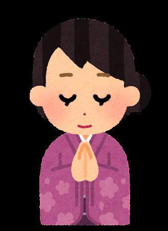 合掌のイラスト(着物の女性)